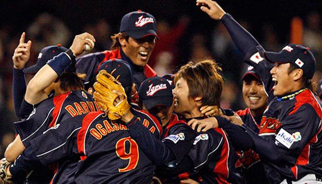 Japón celebra su segundo título consecutivo.