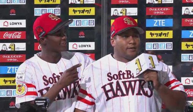 Despaigne y Moinelo ganaron el título de la Serie de Japón con Fukuoka