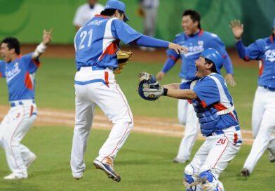 El béisbol en Juegos Olímpico tuvo en Corea del Sur a su último campeón, tras superar a Cuba en la final de Beijing 2008.
